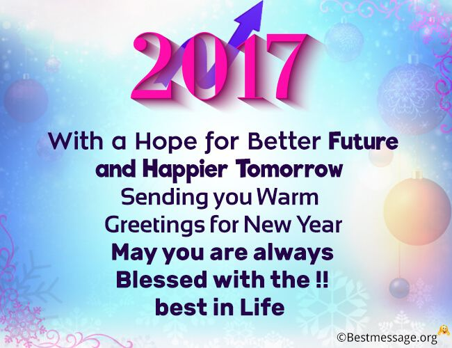 inspiration happy new year messages quotes 2017 for boyfriend