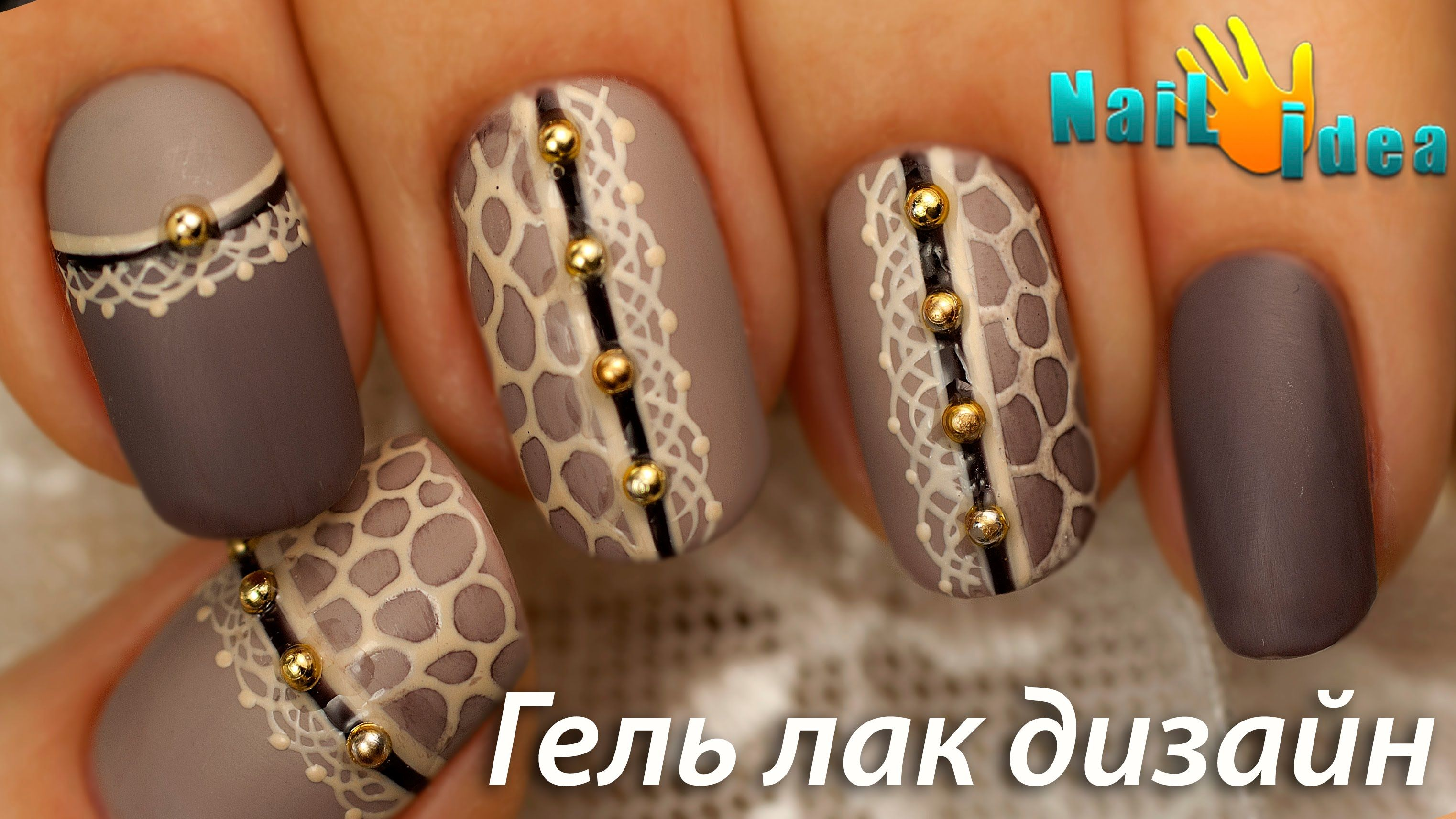 Ногти Идеи Маникюра Осень