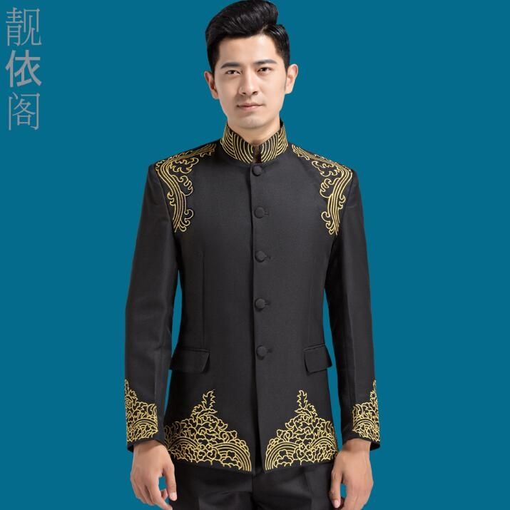 chinese tunic suit mariage groom wedding suits for men blazer boys ...