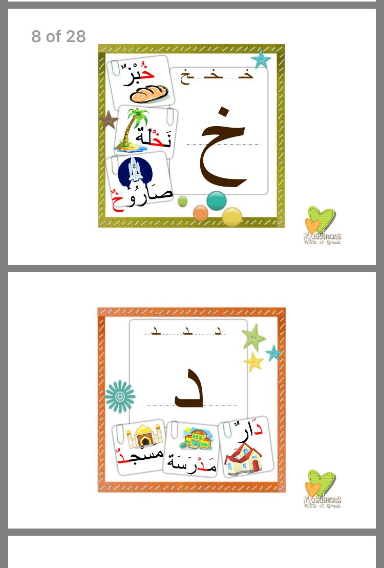 Pin By Ranin On Arabic Worksheets Alphabet Worksheets Preschool Arabic Kids Learn Arabic Alphabet