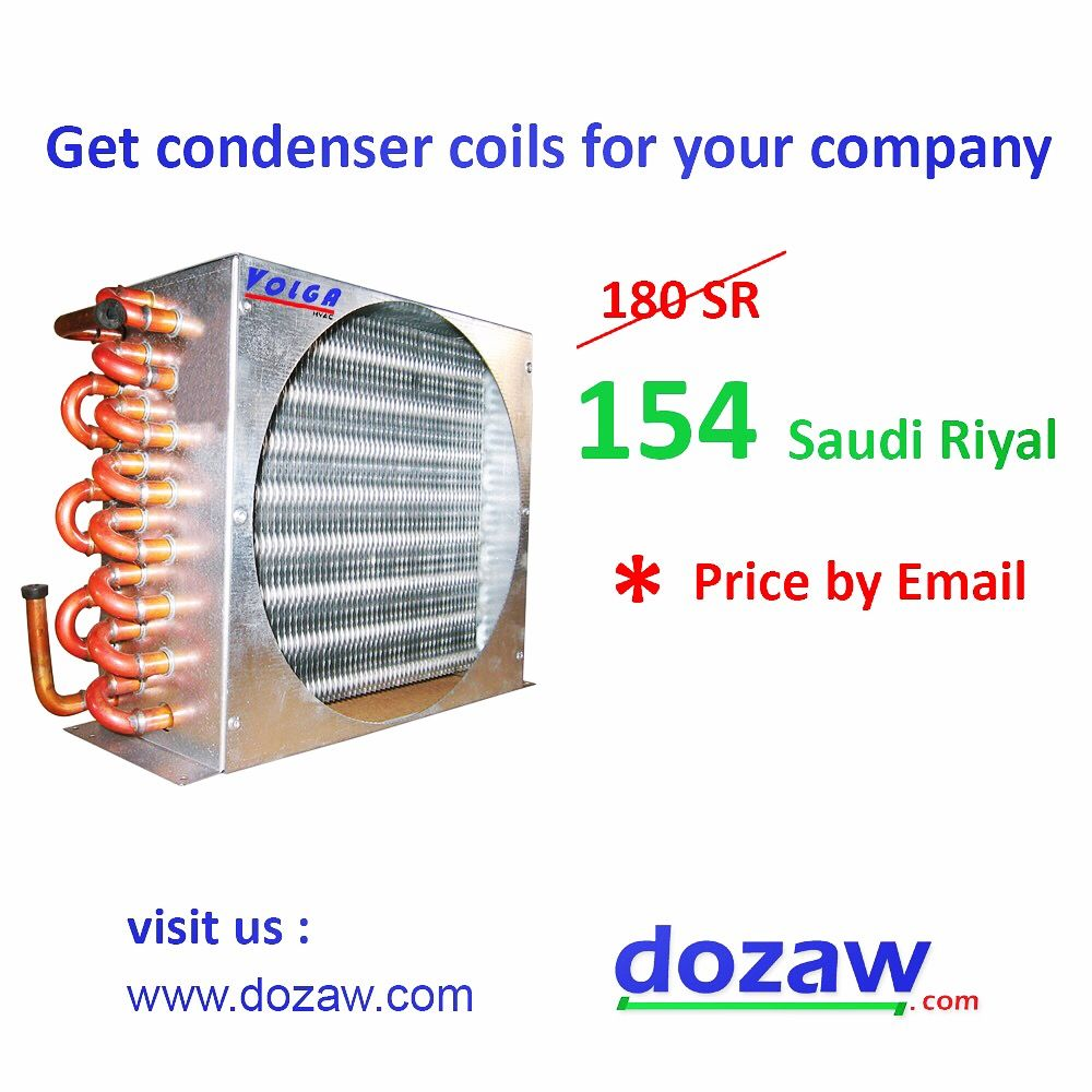 Pin By Dozaw Com دوزاو On Cooling Systems Volga Cooling System Cool Stuff System