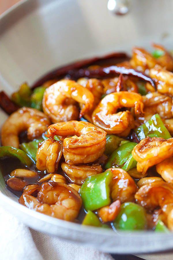 Kung pao shrimp recipe prawn recipes rasa malaysia and skillet kung pao shrimp chinese prawn recipesking forumfinder Image collections