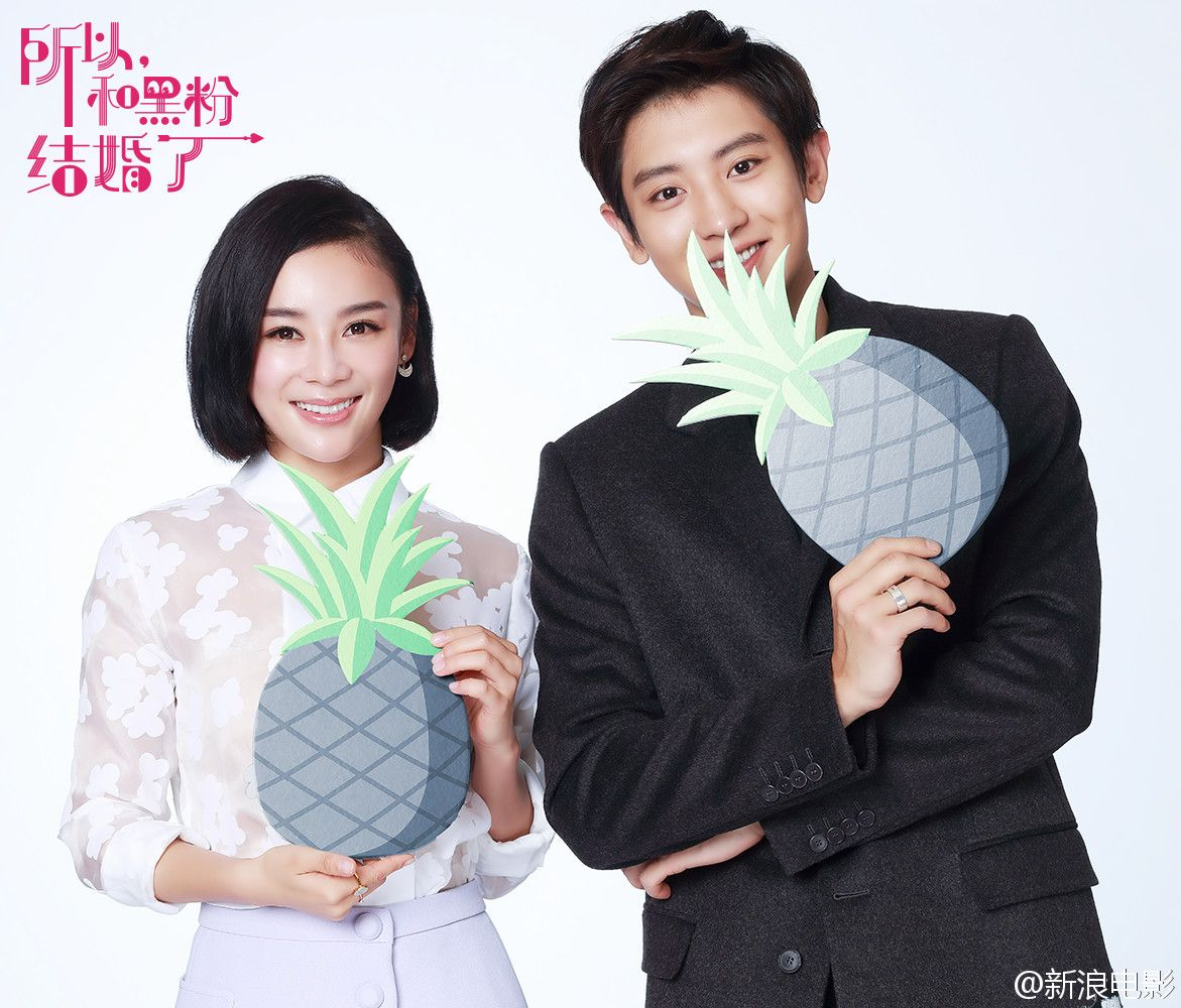 Bạn trai Park Shin Hye tái xuất màn ảnh nhỏ xứ Hàn bằng phim remake của gà cưng Vu Chính - Ảnh 3.