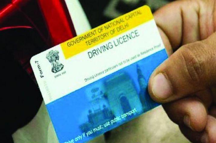 Liquor Permit Application Form For India
