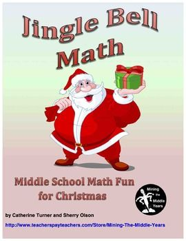 Christmas Math Project - Real World Math Activity