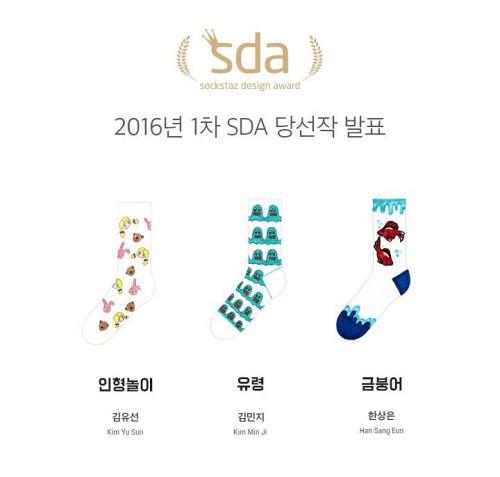 #SDA Sockstaz Design Award 16   수상작은 위 사진의 세 작품 입니다. 예고...