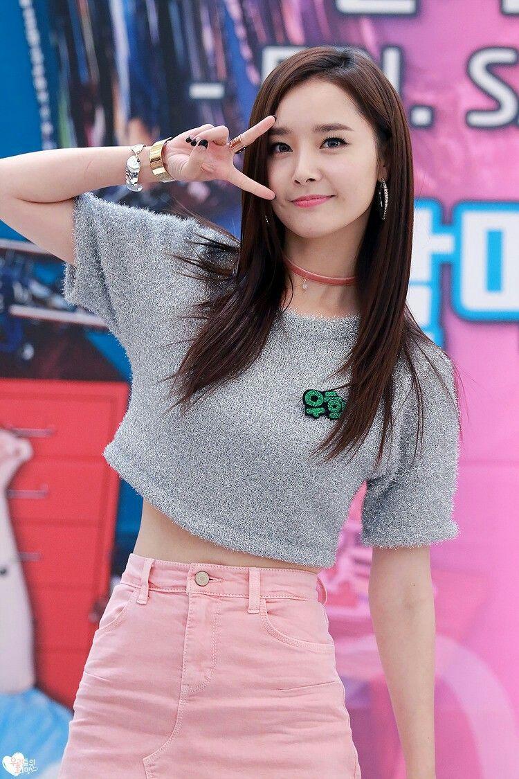 Seungah - Rainbow for Maxim Korea | Maxim girls