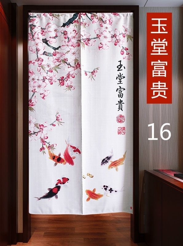 Japanese Noren Door Curtain Tapestry Chinese Ink Lotus Fish