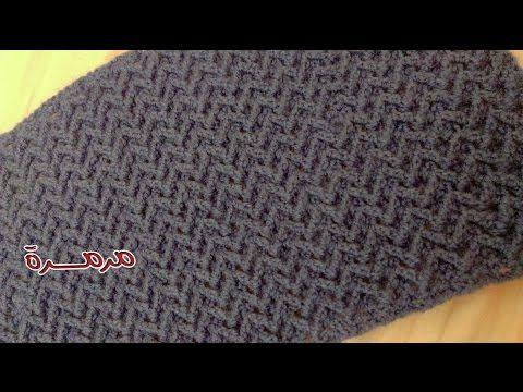 كروشيه تنفيذ جاكت مفتوح بالخطوات تجميع القطع عمل المرد والزراير طريقة تشطيب حردة الرقبة مع مرمرة Youtube Crochet Videos Crochet Designs Crochet