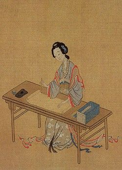 women's writings and chinese history
