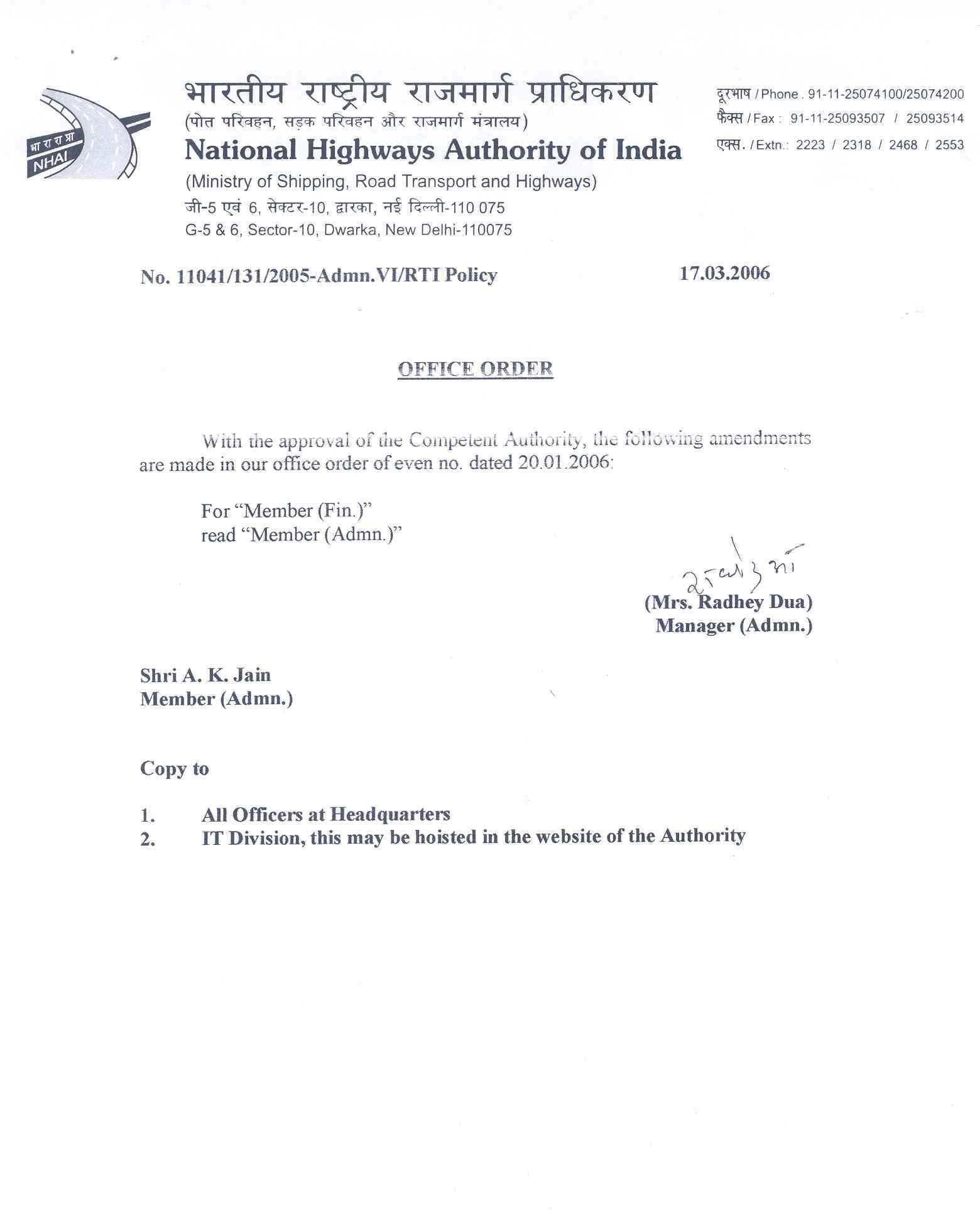 sample noc letter from employer