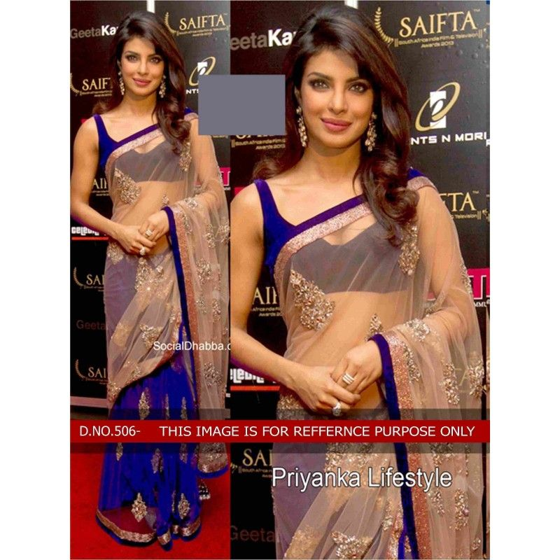 Designer Party Wear Embroidered Georgette & Net Priyanka Chopra Bollywood Replica Blue & Cream Saree - 15230 ( ML - 882 )