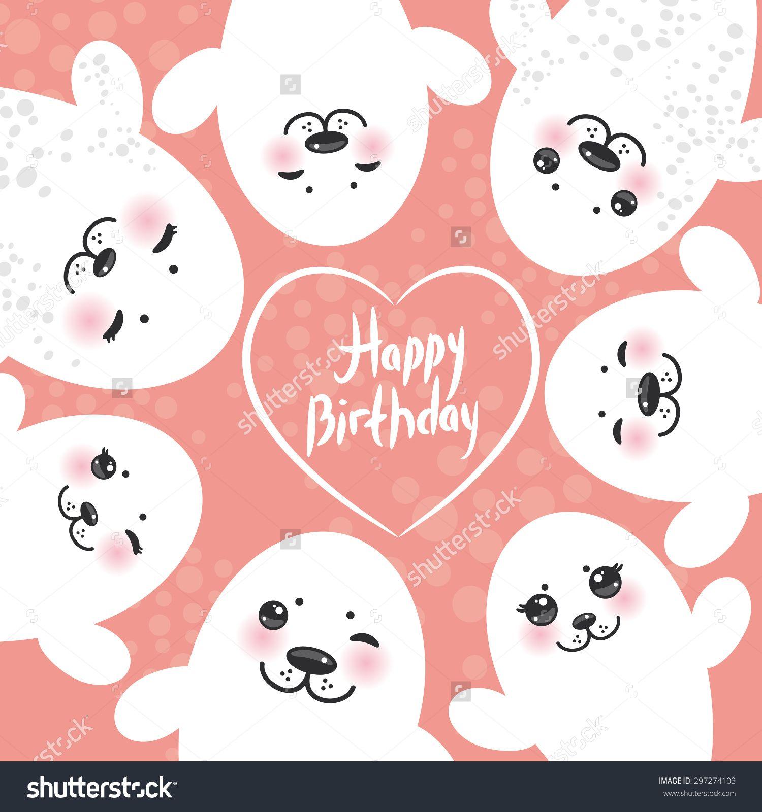 stockvectorhappybirthdaycarddesignfunnywhitefursealpups – Cute Happy Birthday Cards
