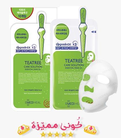 افضل اقنعة للوجه طبيعية وكورية من الصيدلية سعر وفوائد و مكونات Face Solutions Coconut Water