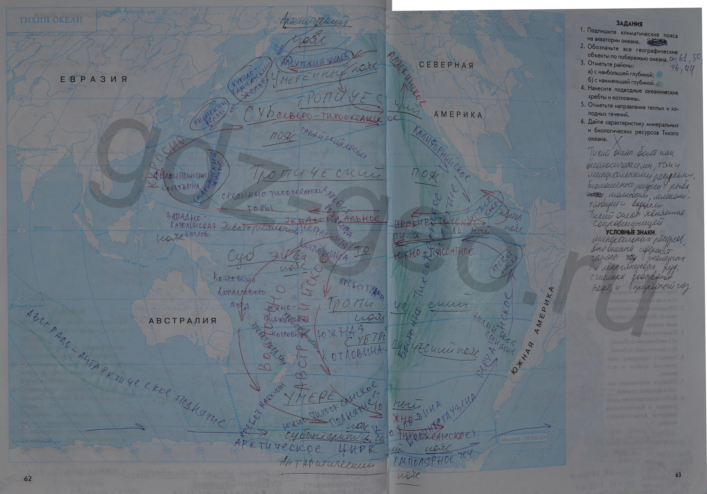 Рабочая тетрадь по географии, 7 класс (1 часть). Е. М. Домогацких.