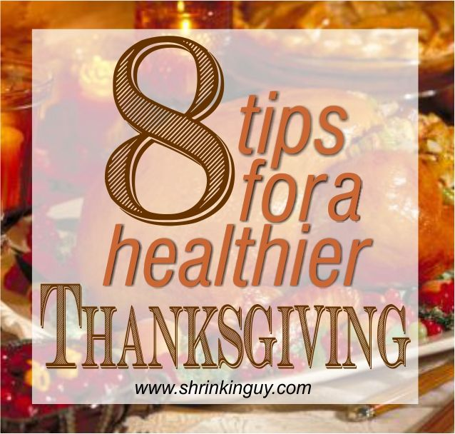 It's that time of year again!  I have to admit that for much of my life, Thanksgiving was an endless dinner buffet ending in a food coma.  Now that I've wizened up a little to things healthy, I'm taking a slightly different tactic.
