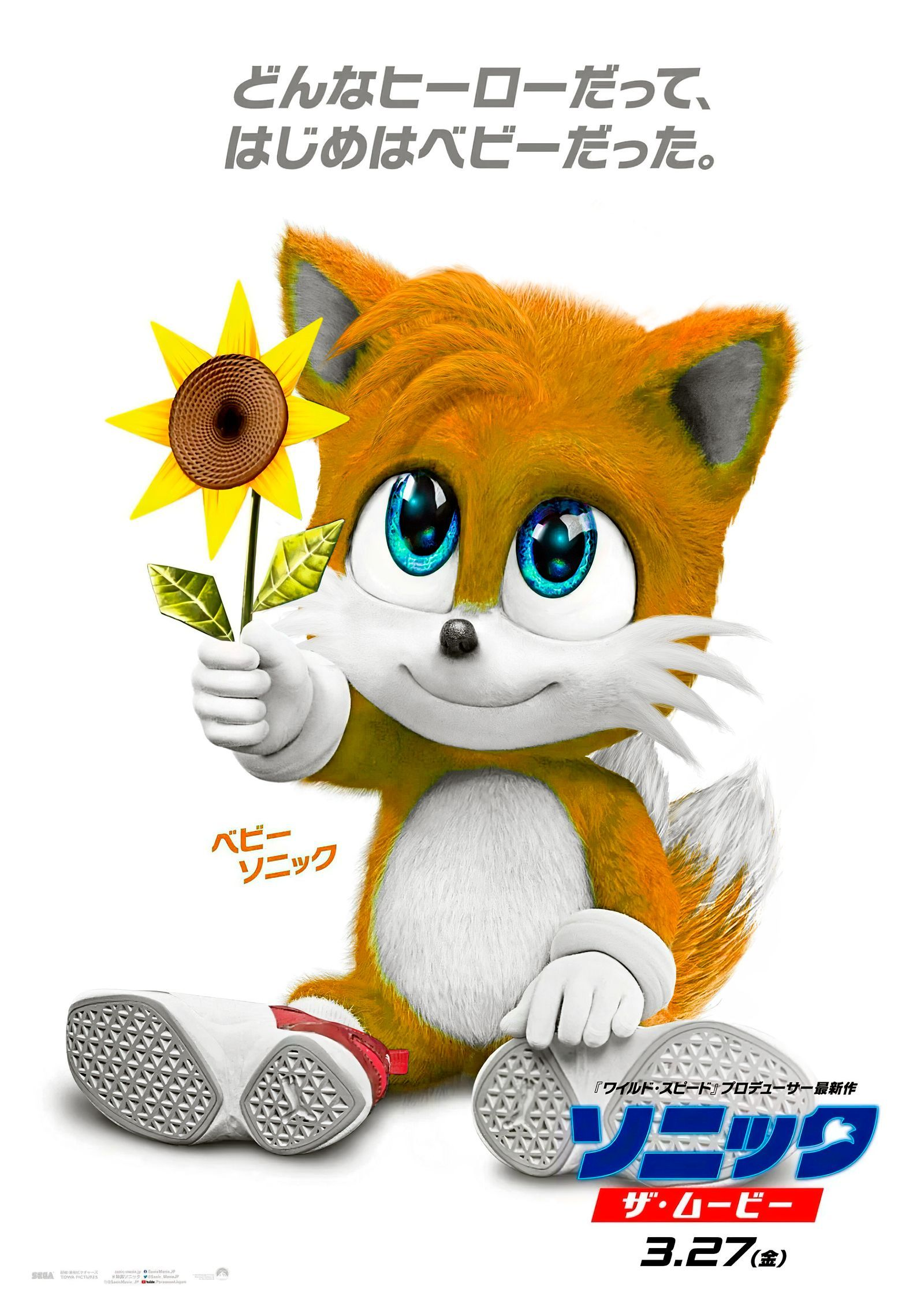 Tails Baby Sonic The Movie Edit Speed Edit Video By Christian2099 On Deviantart In 2020