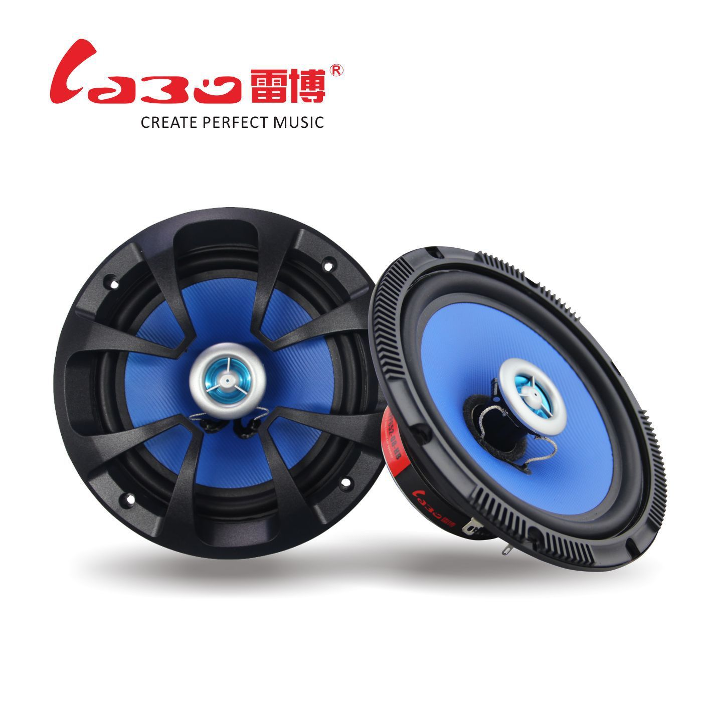 2017 Car Coaxial Horn Subwoofer 6 5 Inch Car Audio Speakers 120w