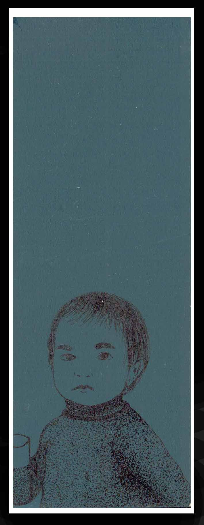 Serie Añoranzas. Tinta china sobre madera
