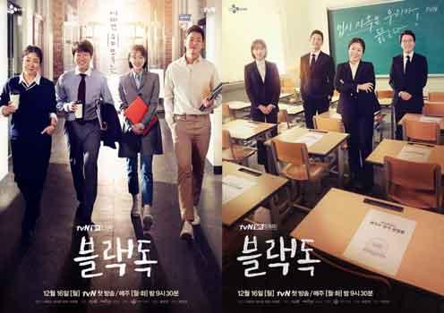 6 Drama Korea Terbaru Bulan Desember 2019 Drama