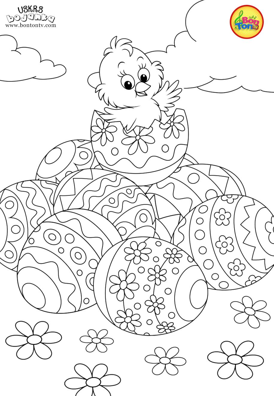 easter coloring pages - uskrs bojanke za djecu - free