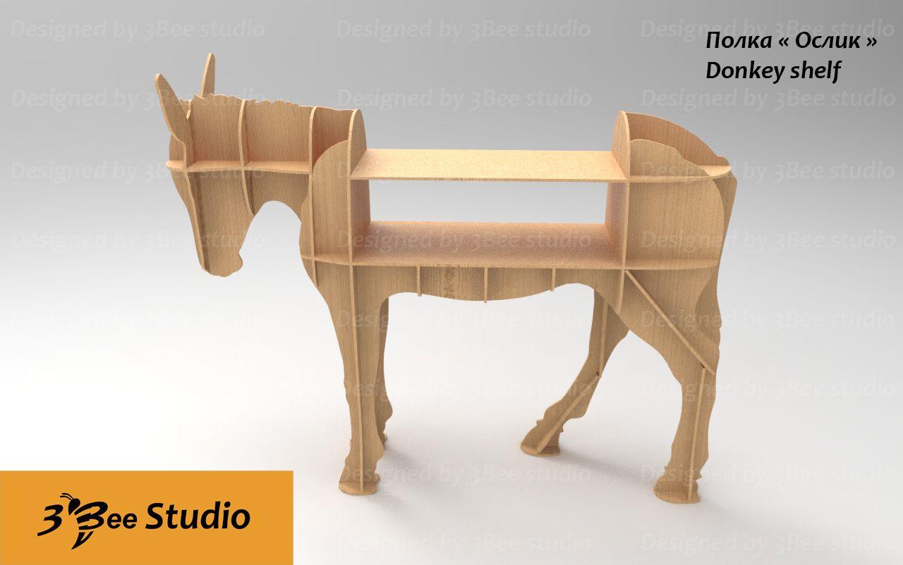 Donkey Shelf Plan Vector File For Cnc 3bee Studio Shelves  # Beestudio Muebles
