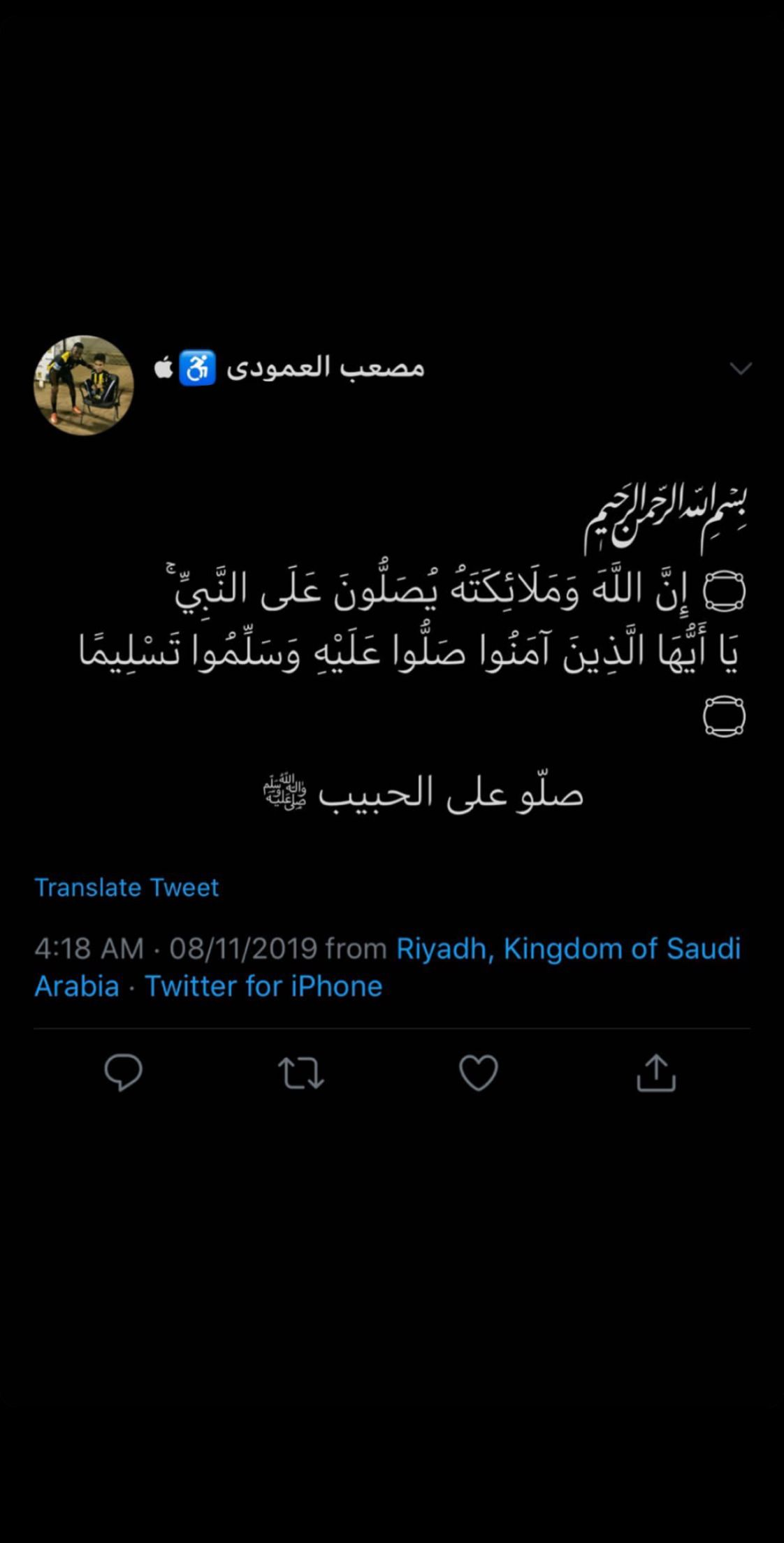 تغريدات الجمعة صلاة الجمعة رمضان رمزيات رمضان كريم Diy Recipe Quoteoftheday عبارات تويتر Twitter Tutorial Art Wallpaper Pandora Screenshot