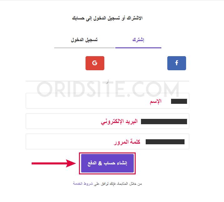 كيفية عمل موقع ويب انشاء حساب في موقع Hostinger Creative Web Design Web Design Chart