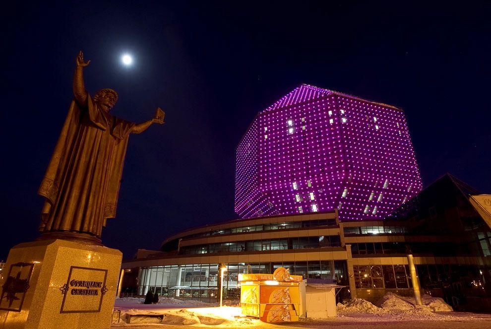 Национальная библиотека #новости #беларусь #twiby