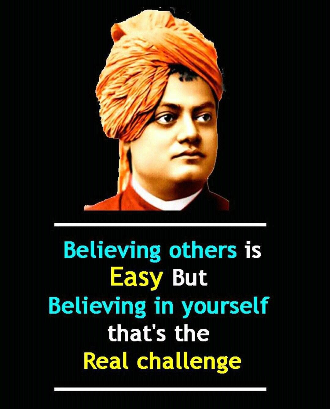 Life Quotes, Swami Vivekananda