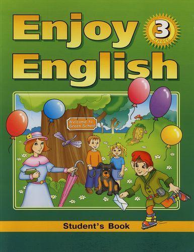 Гдз по английскому языку 3 класс