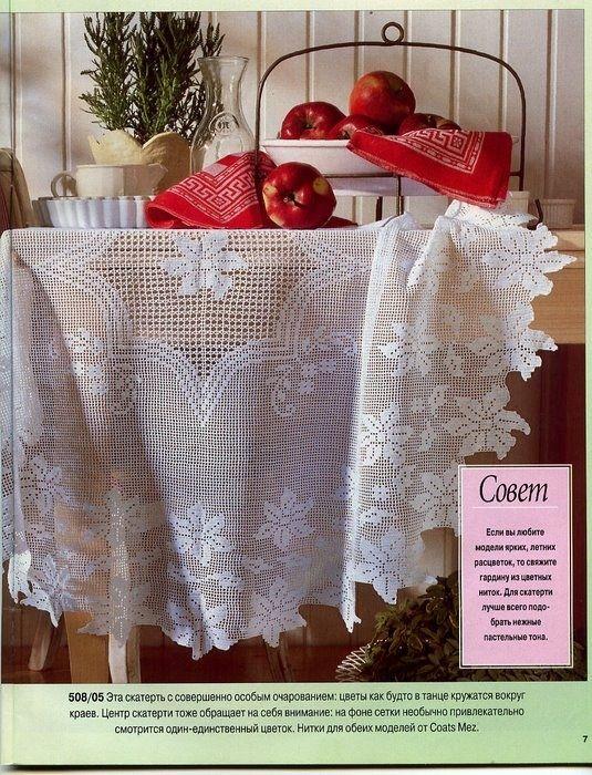 http://www.liveinternet.ru/users/maijag/post238287460/ | Crochet ...