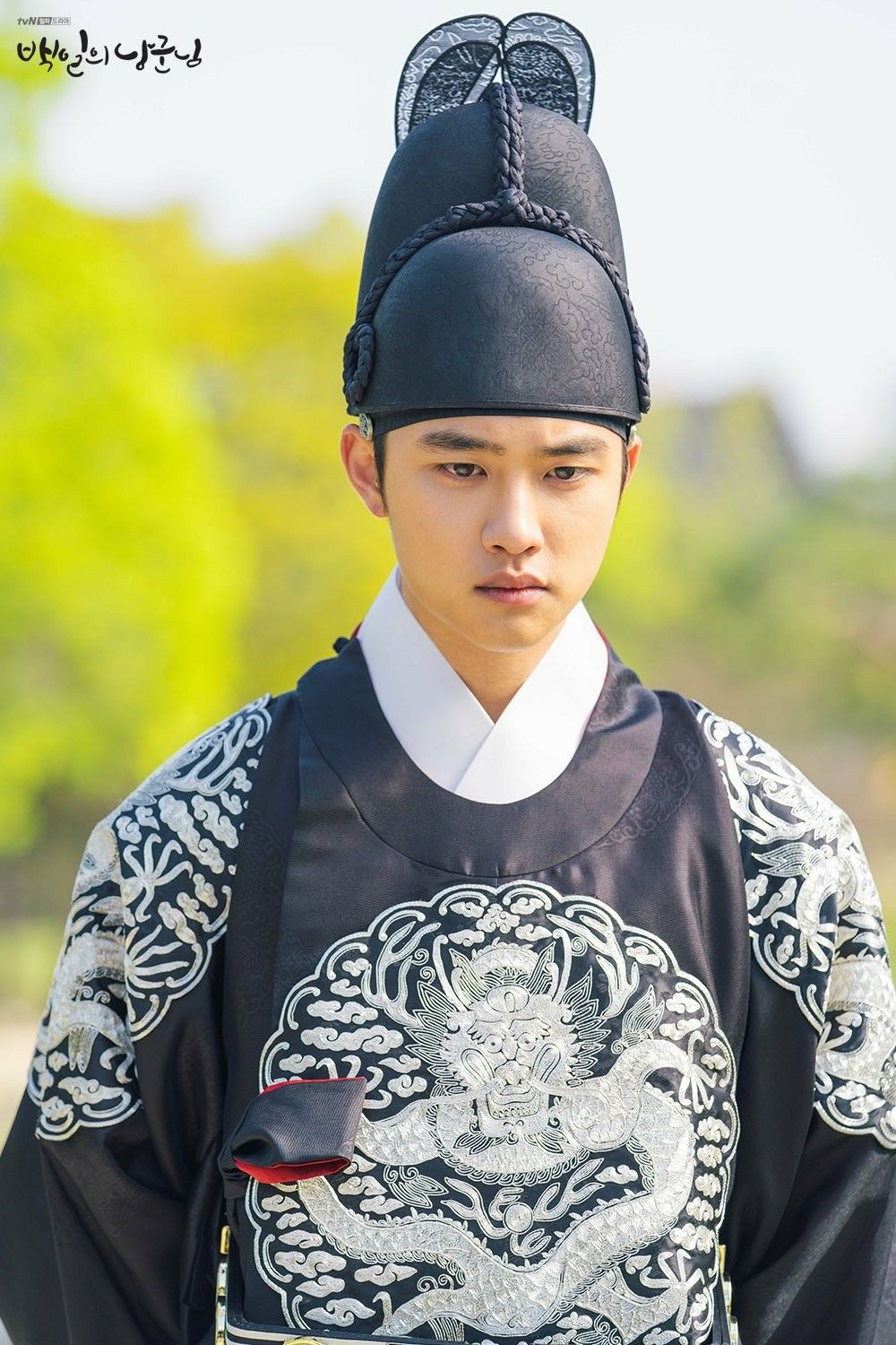 180915 Tvn Drama On Fb Do 100 Days My Prince Still Photo