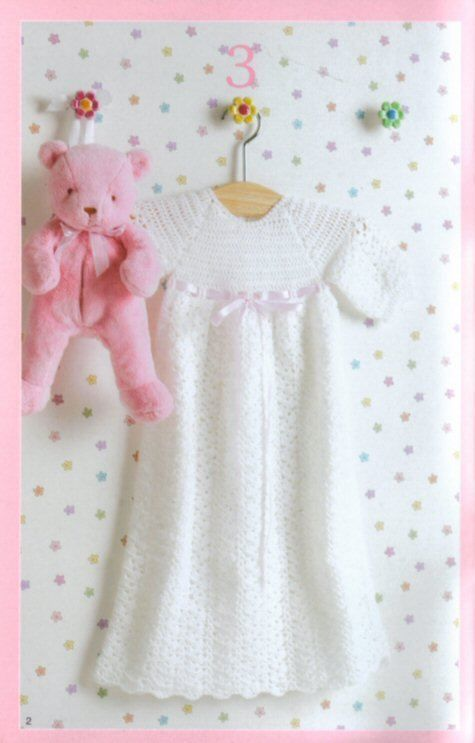 Does anyone have a crochet pattern for a christening/baptism gown ...