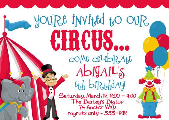 Circus Carnival Birthday Party Invitations By BurleyGirlDesigns 2000