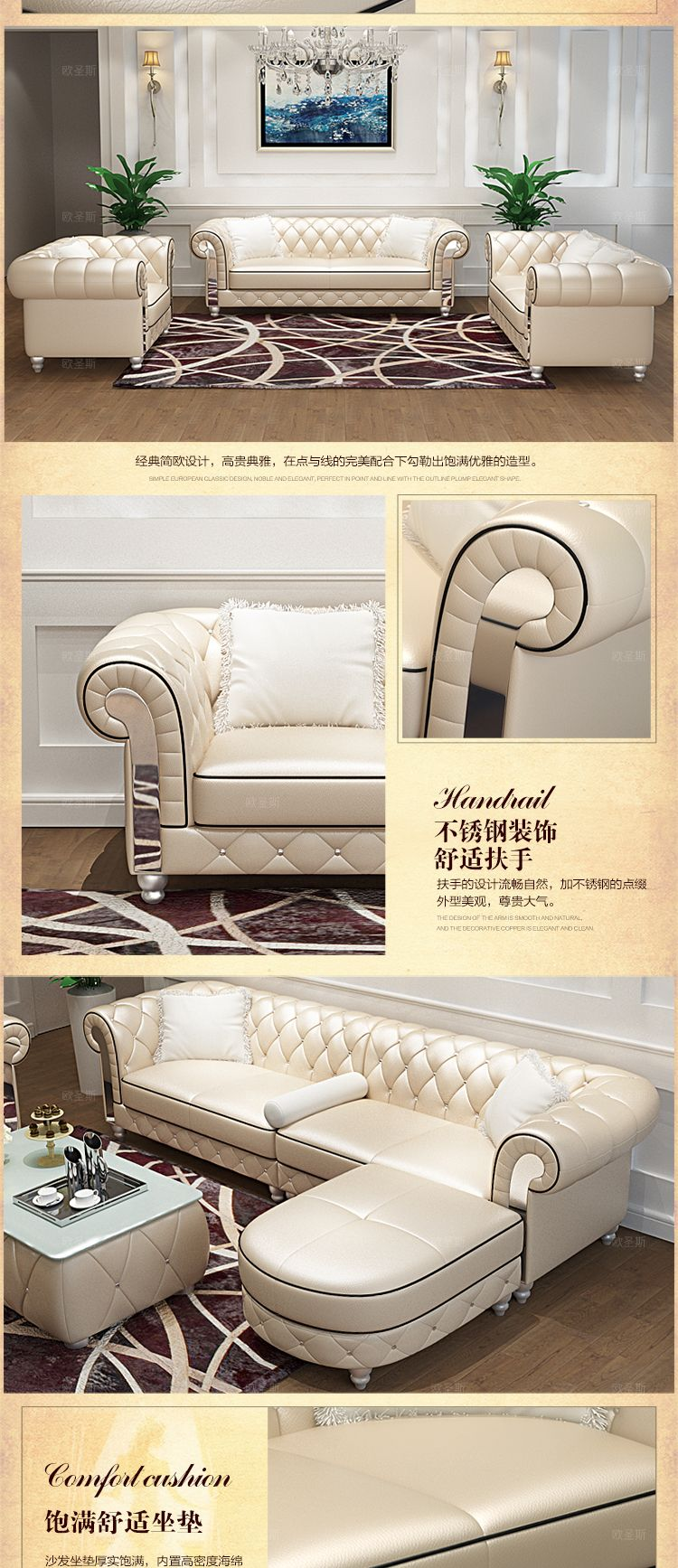 Read a breakdown of their characteristics. OSHINES FURNITURE Factory Direct Sale Wholesale Yellow ...