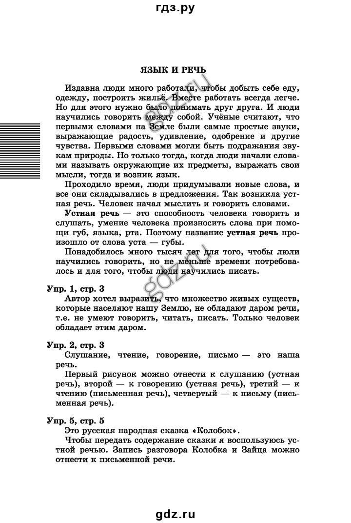 В.а.федосик история средних веков 7 класс рабочая тетрадьрешебник
