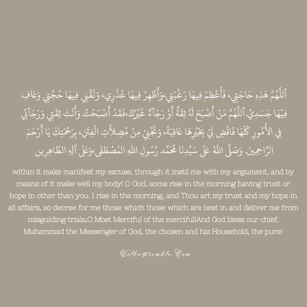 دعاء لرفع البلاء والوباء الذي يجتاج العالم Youtube Arabic Love Quotes Quran Quotes Pdf Books Reading