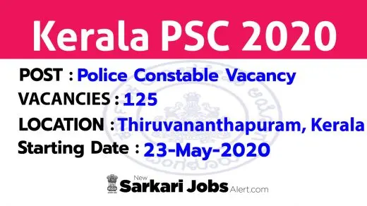 Kerala PSC Police Constable Vacancy 125 Posts updated on