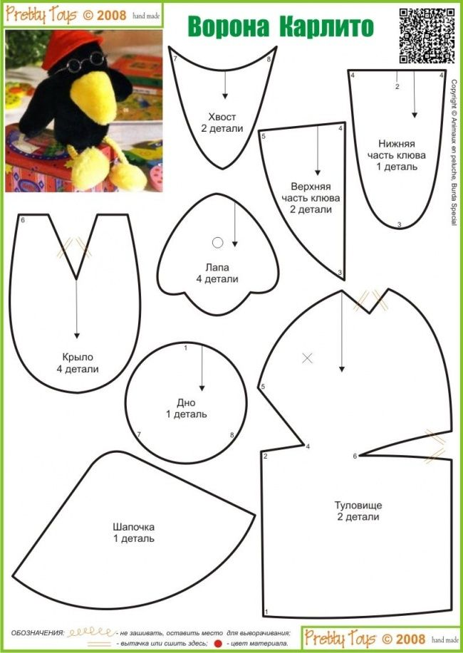 free pattern: Crow | Игрушки | Pinterest | Stofftiere schnittmuster ...