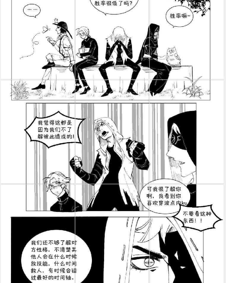 Bl 第 五 漫画 人格