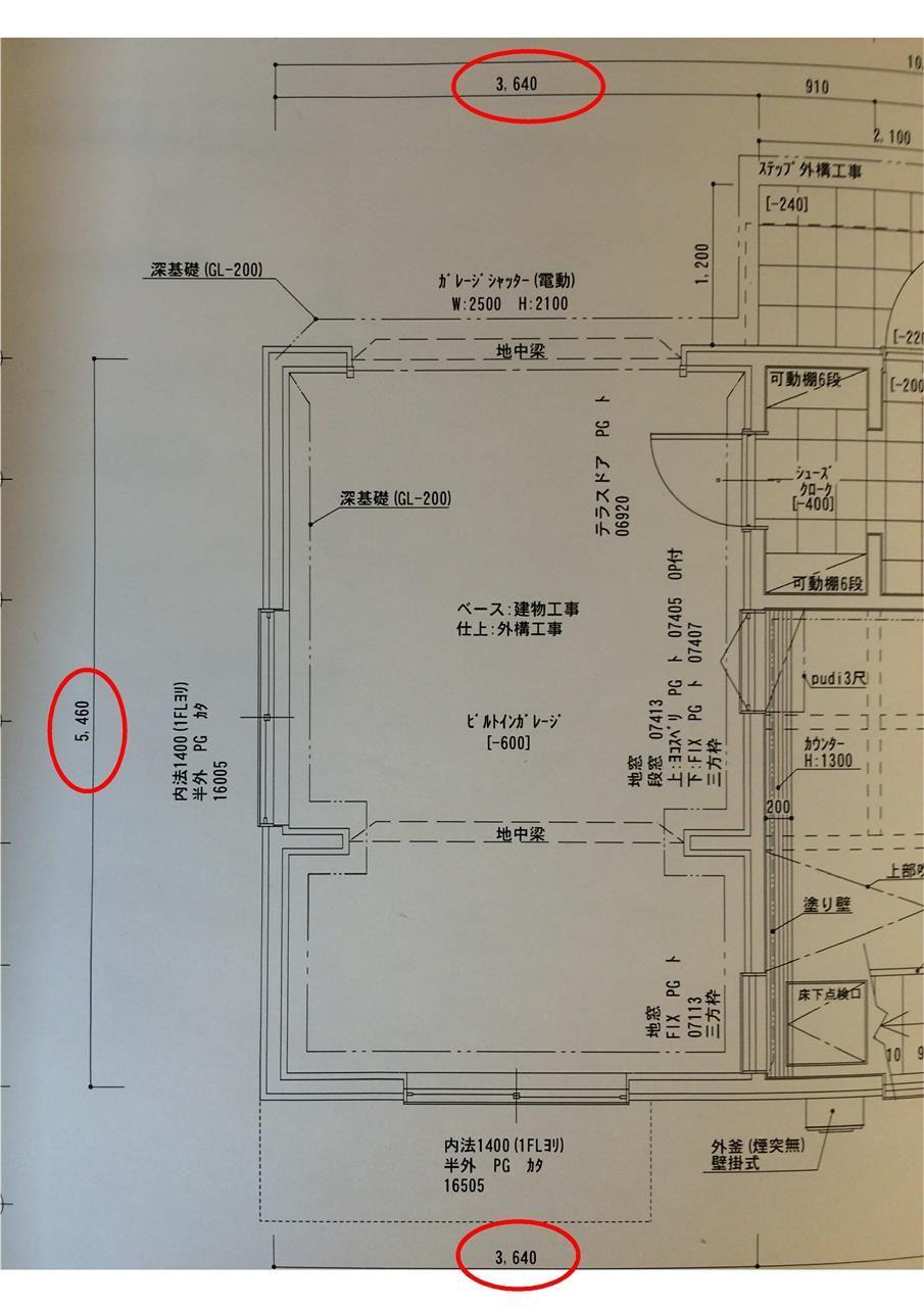 ガレージハウス自宅紹介 ガレージ寸法 ガレージハウス ガレージ ハウス