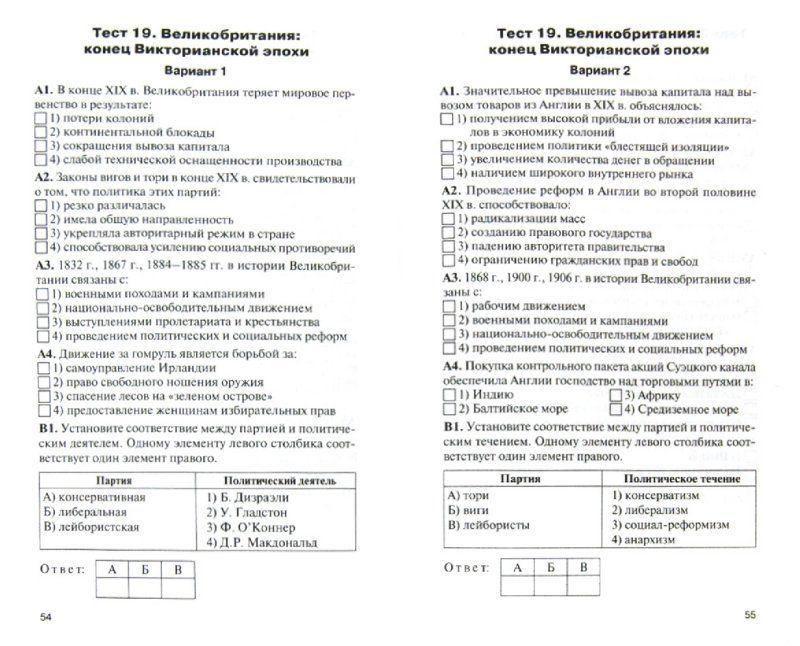 Биболетова 10 класс 111 упражнение