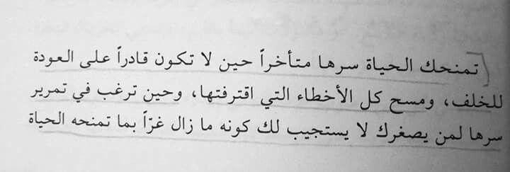 ― عبدُه خال ( ترمِي بشرر). Glaïeul .