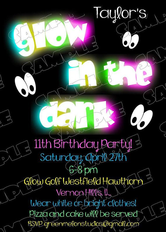 Glow In The Dark Invitations Glow Party Birthday Party Printable