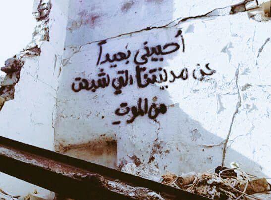 محمد عبده M7md 3bdu Twitter Beautiful Arabic Words Arabic Quotes Pretty Quotes