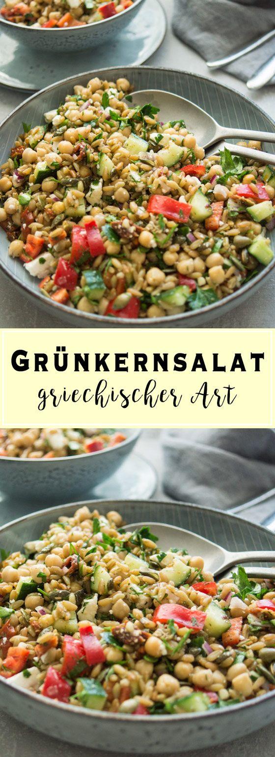 Grünkernsalat griechischer Art Rezept | Elle Republic