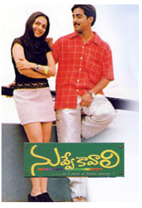 Hitsongslyrics Oldsongslyrics Http Songslyrics Cc Telugu Nuvvekavali Movie Songs Song Lyrics Songs