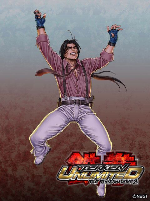 Tekken Tag Tournament 2 Lei Wulong Art Character Panel Martial