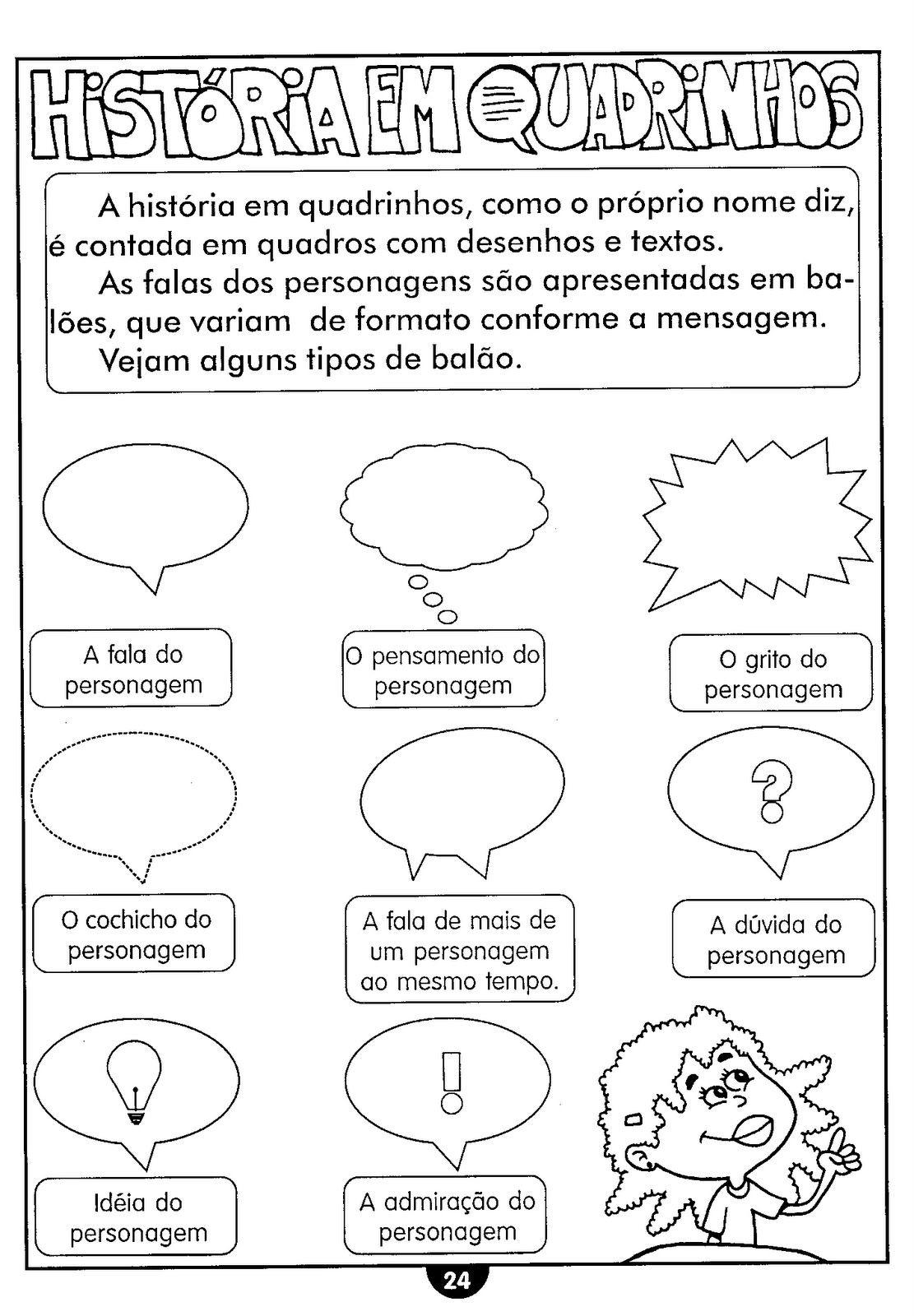 Historia Em Quadrinhos Atividades De Compreensao Atividades De